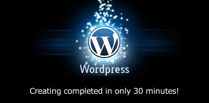 WordPress導入方法