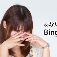 SEO対策はGoogleだけではなく、Bingを視野