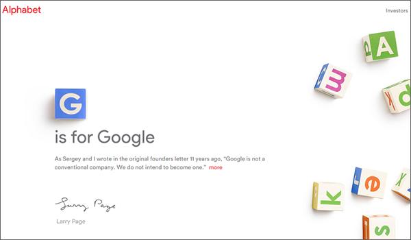 GoogleがAlphabet設立