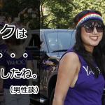 Yahoo!検索がSSLを導入