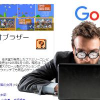 Google検索スーパーマリオブラザーズ