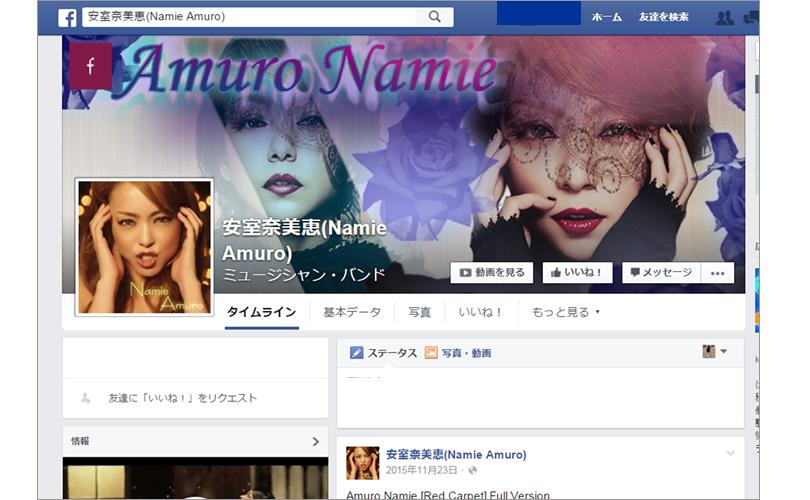 安室奈美恵フェイスブック