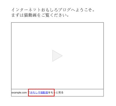 動画のウィジェット