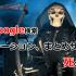 Google品質の評価方法に改善!日本の検索アルゴリズム変更