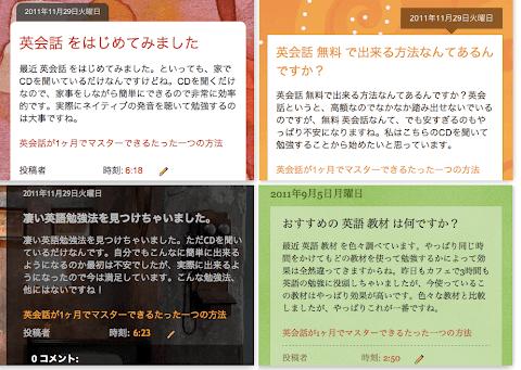 品質の低いコンテンツに特定のサイトリンクを追加しただけのブログ