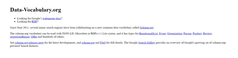 data-vocabulary.orgはサポートを修了
